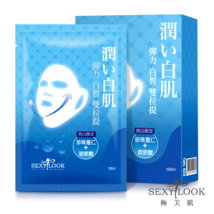 Sexylook Pearl Barley and Hyaluronic Acid Double Lifting Mask (10 pieces) image 2
