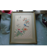 Signed Chinese Painting Bird in Flowers  Red Artist Seal - $39.71