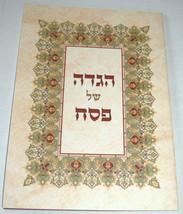 Jewish Haggadah Passover Pesach Illustrated Book Seder Hebrew Israel Judaica image 2