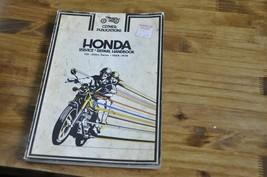 Clymer Honda Repair Manual 125-350 64-74 - $24.99