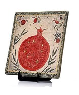 Red Pomegranate Fruit Wall Decor Prosperity Health&Wealth Israel Bible H... - $82.16