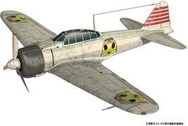 Plex Wilderness Kotobuki Squadron Zero fighter Type 21 2 aircraft set 1/... - $30.00