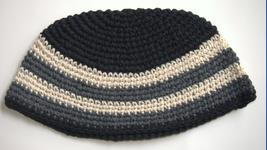 Frik Kippah Yarmulke Crochet Colorful Black Gray Cream Striped Israel 23 cm