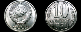 1989 Russian 10 Kopek World Coin - Russia USSR Soviet Union CCCP - $4.49