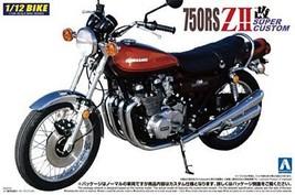 NEW Aoshima Kawasaki 750RS ZII-Kai Super Custom Plastic Model Kit from J... - $37.87