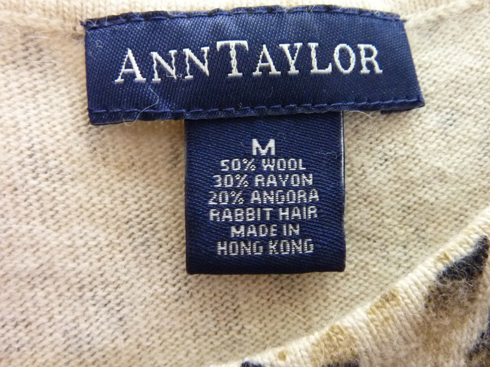 Ann Taylor Wool Sweater Vest Medium Animal Print Brown Beige Angora Blend image 5