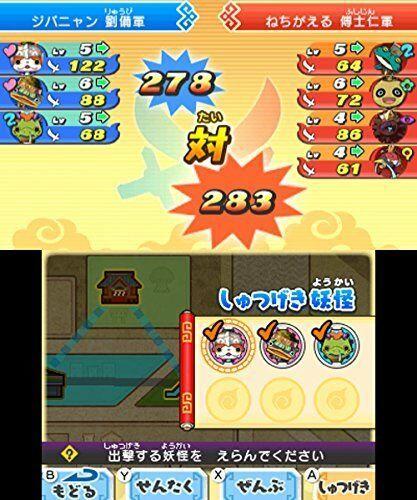 Nuovo Nintendo 3DS Yo-Kai Youkai Yokai Orologio Sangokushi con / Medal image 5