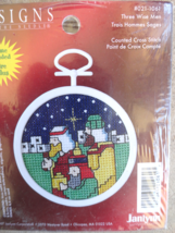 Counted Cross Stitch Kit Three Wise Men Round Ornament Janlynn 021-1061 Designs - $5.98