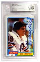 Dan Hampton Signed Chicago Bears 1981 Topps Football Rookie Card #316 - ... - $80.00