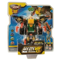Hello Carbot Sun Run Bang + Hospus B Set Korean Transformation Action Figure Toy image 2