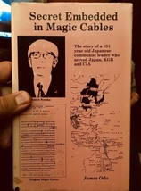 Secret Embedded in Magic Cables by James Oda - $29.40