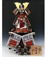 Japanese beautiful Samurai Figure Doll -Ryugyoku Product-  - $506.96