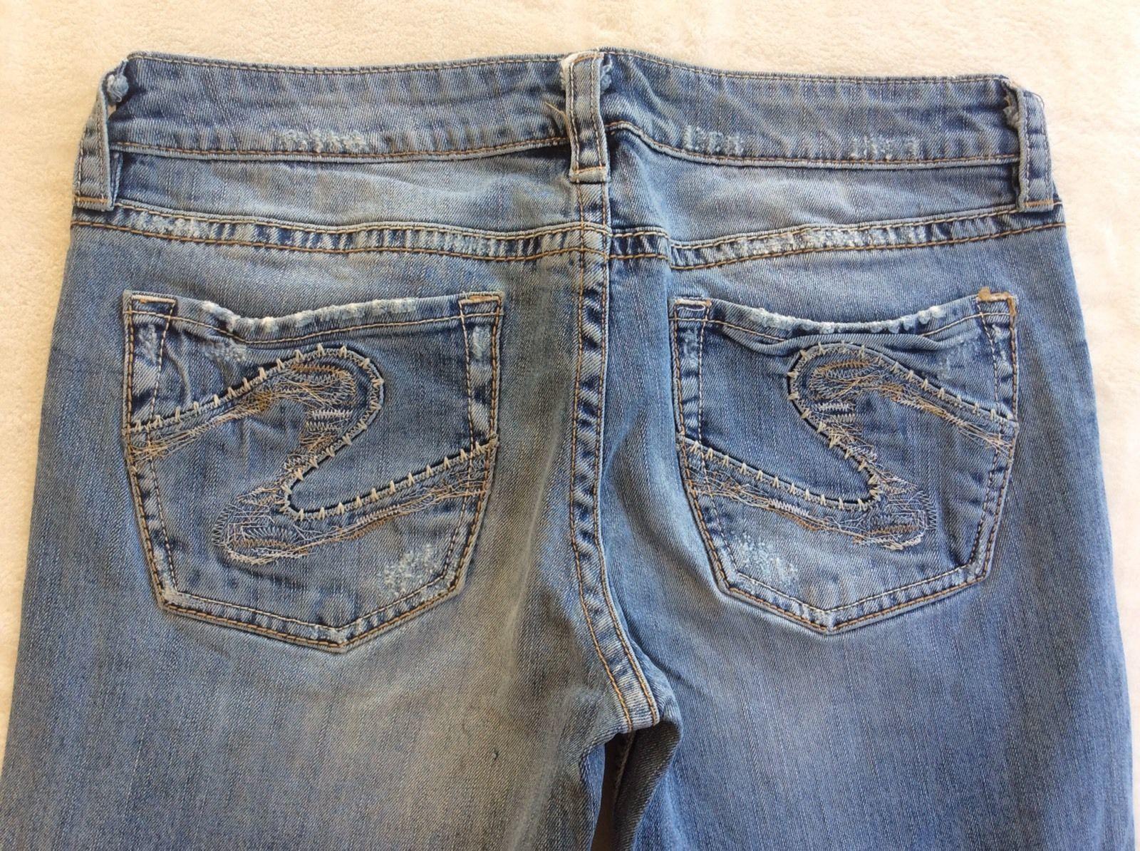 SILVER JEANS Sale New Buckle Low Rise Lola Stretch Jean Denim Cuffed Shorts 29