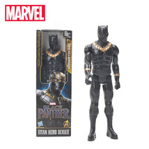 30cm Erik Killmonger Black Panther PVC Action Figure Titan Hero Series M... - $56.40