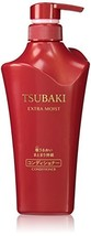 TSUBAKI Shiseido Extra Moist Conditioner Pump