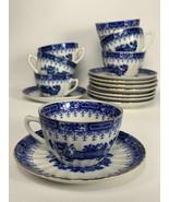 7 Cups / 9 Saucers Blue / White Transferware Basket / Bench Gold Trim - $27.71