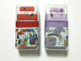 PEANUTS SNOOPY Eraser Roller Case Red Purple With scent Cute Rare - $11.30