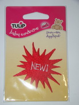 "TULIP - baby couture Iron-on Applique - ""NEW!"" - $6.75"