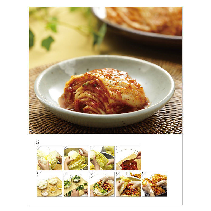 Korean family foods english cook book home meal recipes kimchi asian korean family foods english cook book home meal recipes kimchi asian dishes forumfinder Images