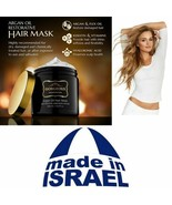 Made In Israel Argan Oil Hair Mask Restorative Hair Mask Repair By Gorge... - $66.00