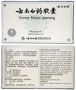 Yunnan Baiyao Capsule (16 per box) - $16.99