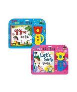 Shareholder`s Sound Book English Nursery Rhymes + Word Play Korean Nurse... - $73.75
