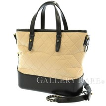 CHANEL Chain Shoulder Bag Aged Calf Leather Beige Black A91876 Italy Aut... - $2,845.60