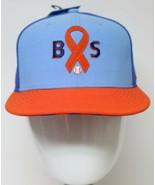 Nike Brayden Strong Doernbecher Freestyle SnapBack Adjustable Hat One Si... - $24.99
