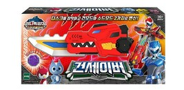 Miniforce Gun Saver Super Dinosaur Power Transformation Toy Sword Gun