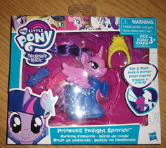 My Little Pony Runway Fashions Pricess Twilight Sparkle  - $17.82