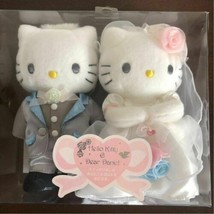 Hello Kitty & Daniel Wedding Pair Doll Rare 2009 Used Unopened - $137.60