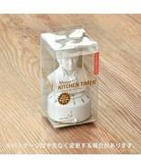 Kikkerland Mozart 60 Minute Mechanical Kitchen Timer                  S3 - $12.82