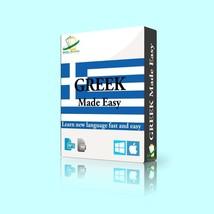 Learn to Speak Greek Language Course Fluently FAST & EASY MP3 Audio DVD PDF - $9.69