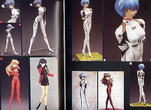 Evangelion, Photo File 1 EVE, by Yoshiyuki Sadamoto, Anime Artbook Color Manga