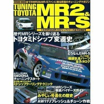 Tuning Toyota MR2&MR-S #1 Custom Guide Book 4886416179 - $211.34