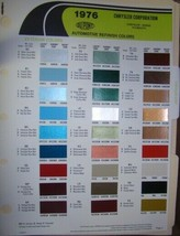 1989 Ford Lincoln Mercury Ford Truck Ford Imports DuPont Paint Chips tem... - $13.20