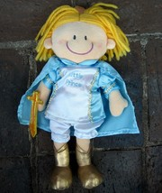 Russ Berrie Regal Baby Little Prince Doll Plush Satin Toy Lovey Crown Cape Soft - $44.99