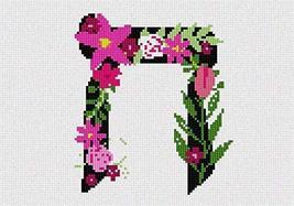 Pepita Letter Ches Needlepoint Kit - $74.25