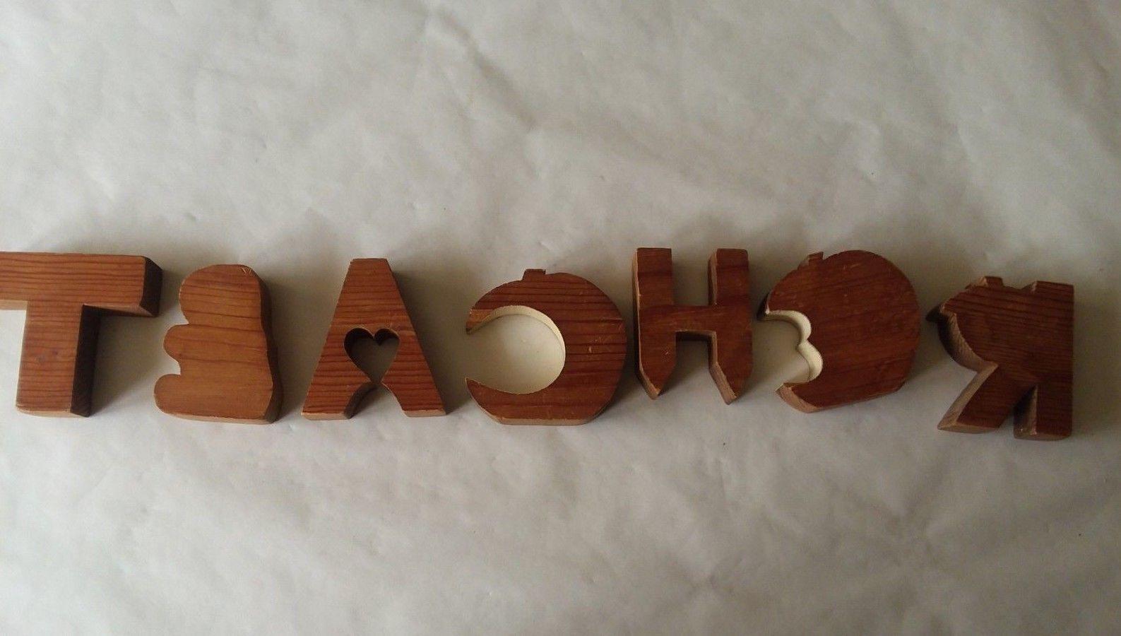 Wood Cut Out Blocks Spelling Teacher - Teacher Sign Gift Desk Decor Classroom