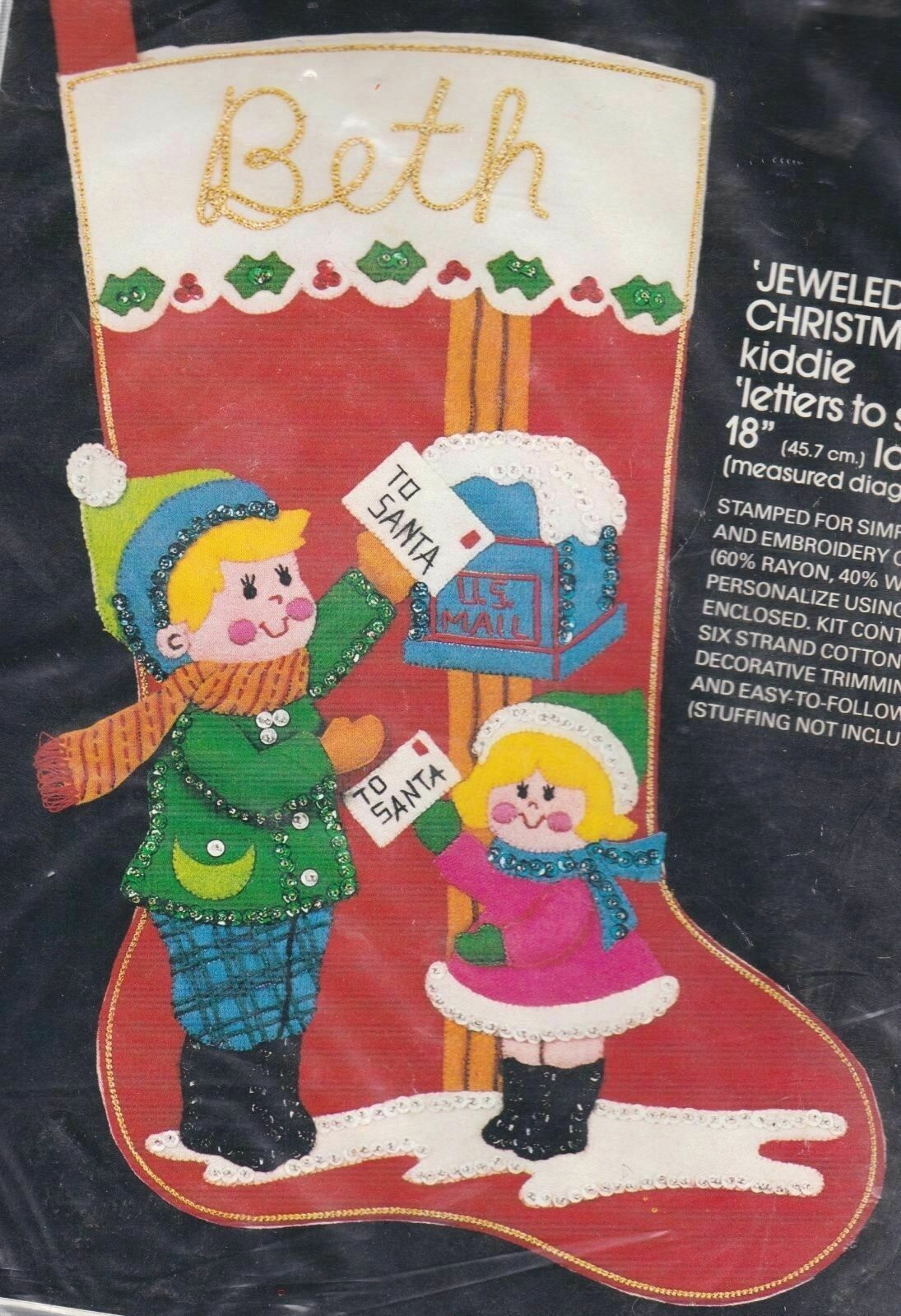 Primary image for Vintage Letters to Santa Mail Box Children Felt Stocking Kit Bucilla 48603