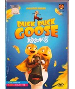 Children Series Anime DVD Duck Duck Goose The Movie English Dubbed Free ... - $14.50