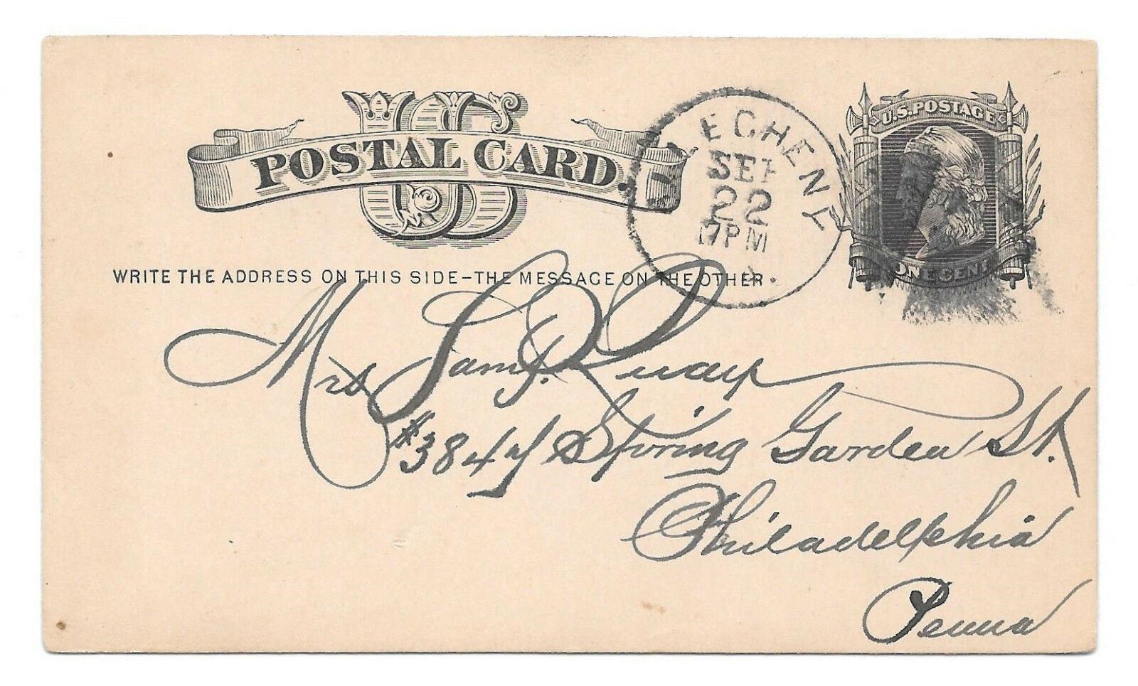 UX5 Postal Card 1881 Allegheny PA Fancy Negative A Cancel DPO Garfield Death