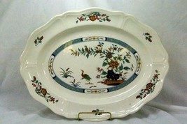 "Wedgwood 1988 Chinese Teal 13 3/4"" Oval Platter - $36.03"