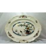 """Wedgwood 1988 Chinese Teal 13 3/4"""" Oval Platter - $32.75"""