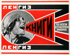6744.Russian Constructivism art POSTER.Home room Decor.Graphic house art... - $12.20+