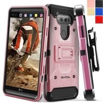 LG V20 Case 3-Layer Hybrid CellPhone Protector Cover Kickstand Belt Clip Holster - $12.98