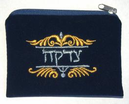 Judaica Tzedakah Tzdakah Charity Velvet Pouch Pocket Wallet Gold Silver Embroid