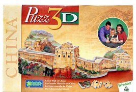 Puzz 3D Great Wall of China by Wrebbit UPC 772666004059 factory sealed puzzle - $26.29