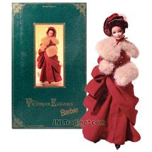 Year 1994 Speical Edition Hallmark Series 12 Inch Doll VICTORIAN ELEGANC... - $79.99