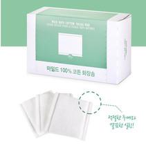 korea missha etude facial cotton pad pure cotton puff silky cosmetic rem... - $5.90+